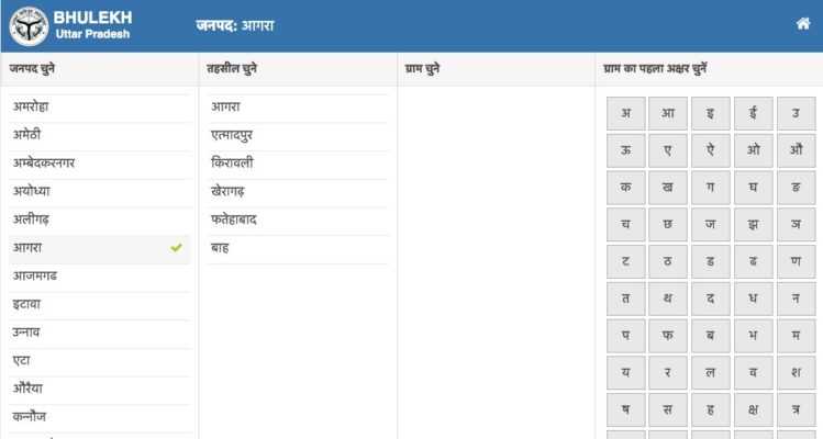 How to download Bhulekh document online in different states?