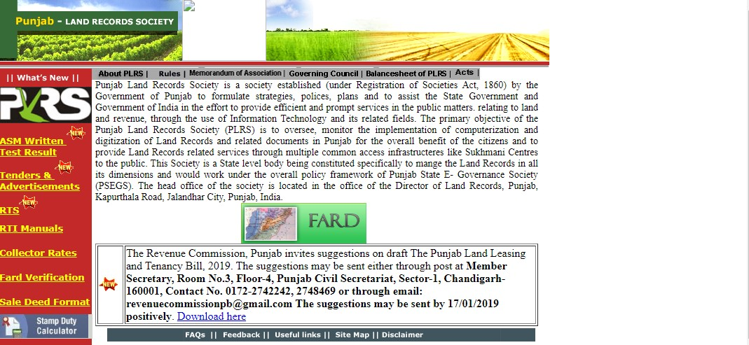 How to find Punjab land records online?