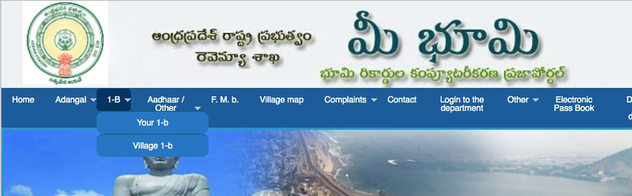 All you need to know about Meebhoomi portal