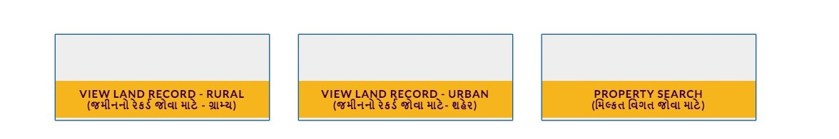 How E-Dhara has changed Gujarat land records system