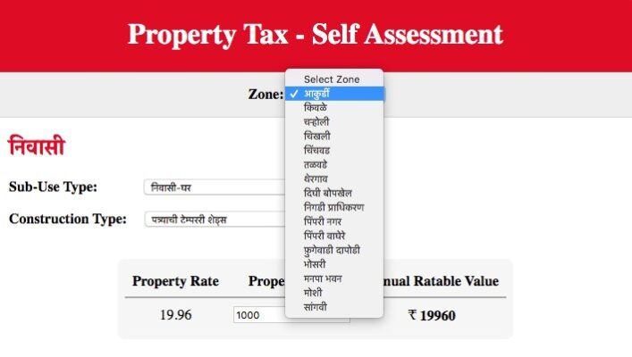 A guide to paying PCMC property tax
