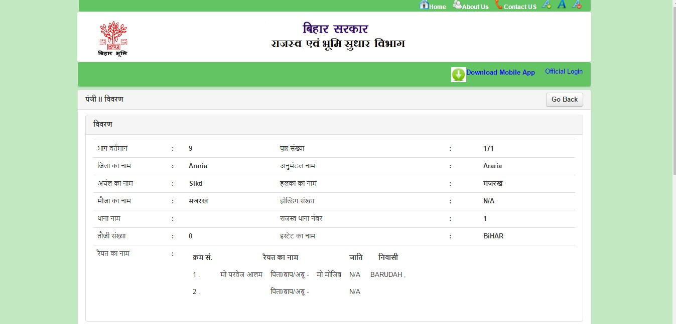 Explained here is a step-by-step guide, to pay land tax in Bihar