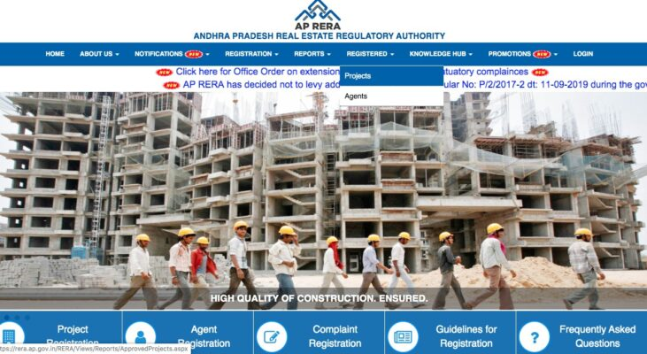 All about Andhra Pradesh RERA