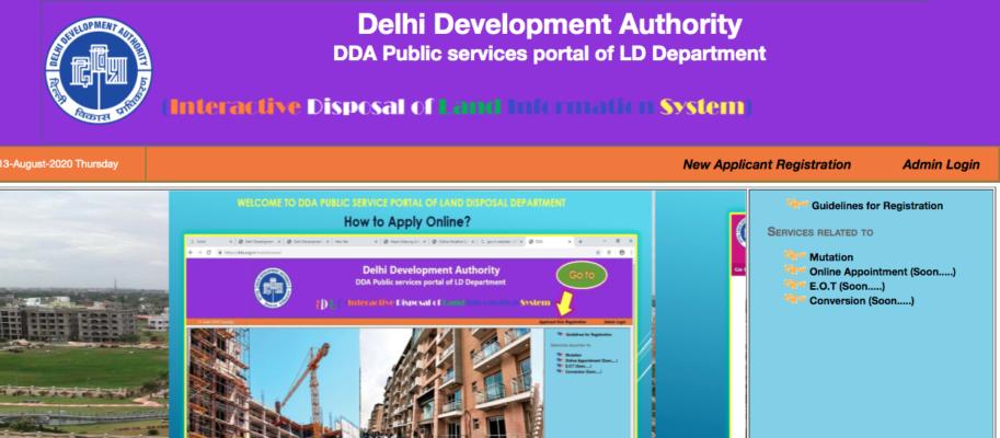 DDA-Freehold-Conversion-Portal