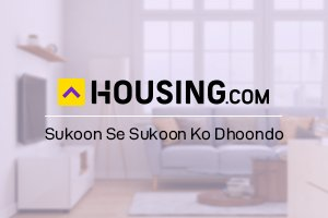 Housing.com launches digital campaign 'Sukoon se Sukoon ko Dhoondo'