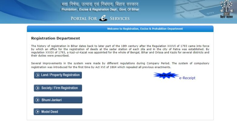 Stamp duty and property registration charges in Patna