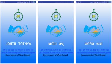 Jomir Tothya app