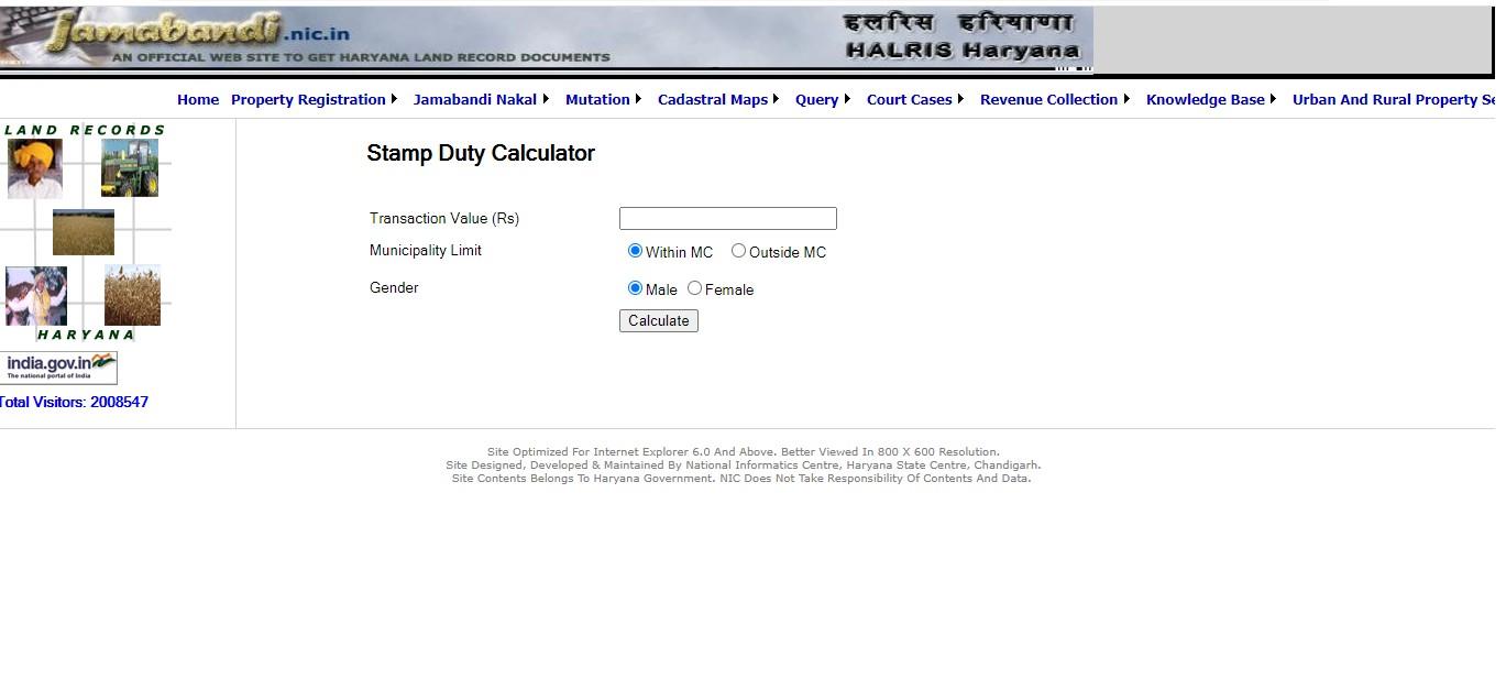 Haryana stamp duty