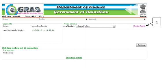 e-GRAS Rajasthan
