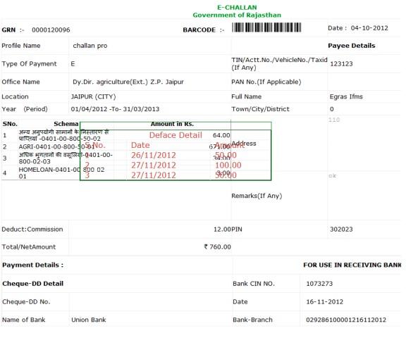How to pay Rajasthan land tax through e-Gras?
