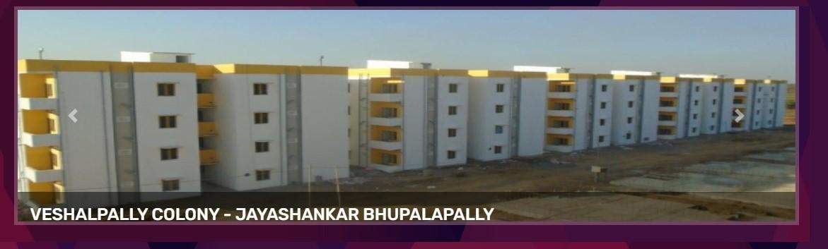 Telangana State Housing Corporation Ltd (TSHCL)