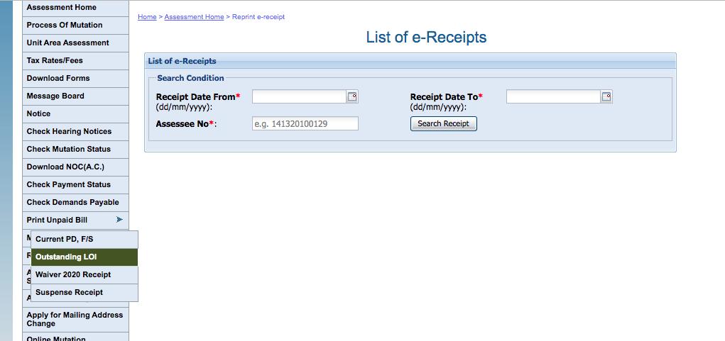 KMC Property Tax Reprint e-receipt