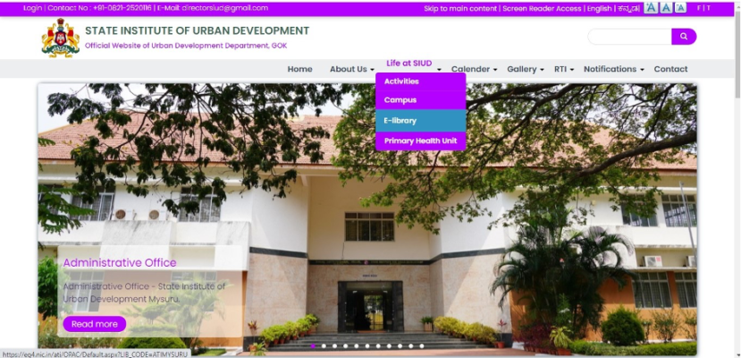 All about State Institute of Urban Development