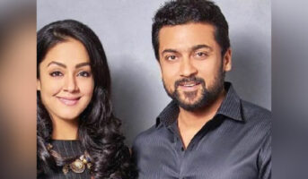 Tamil actor Suriya's home: A fusion of style and elegance