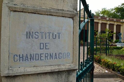 Institut de Chandernagor