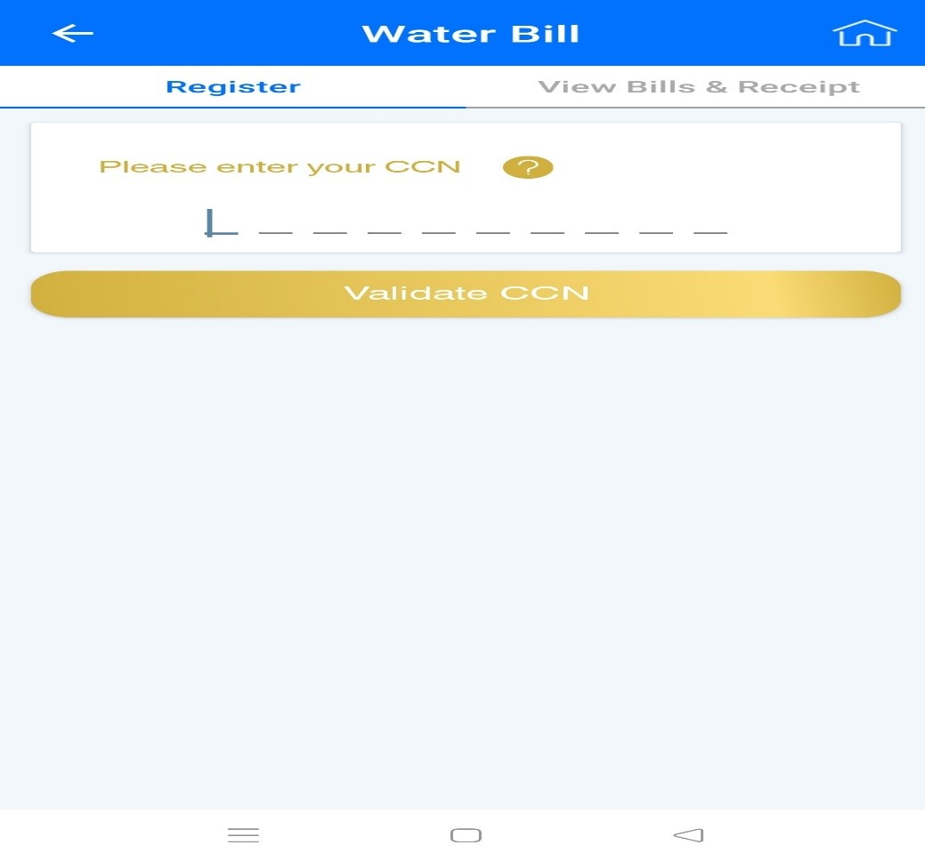 MCGM water bill app