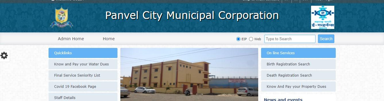 Panvel Municipal Corporation (PMC)