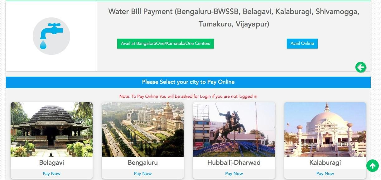BWSSB online payment