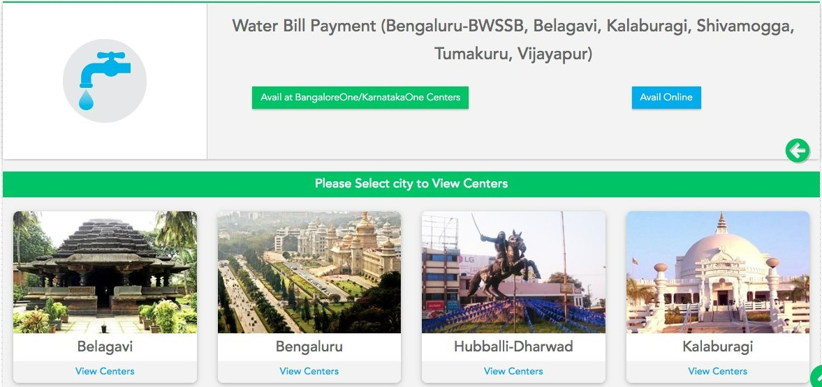 How to pay BWSSB water bill in Bengaluru?