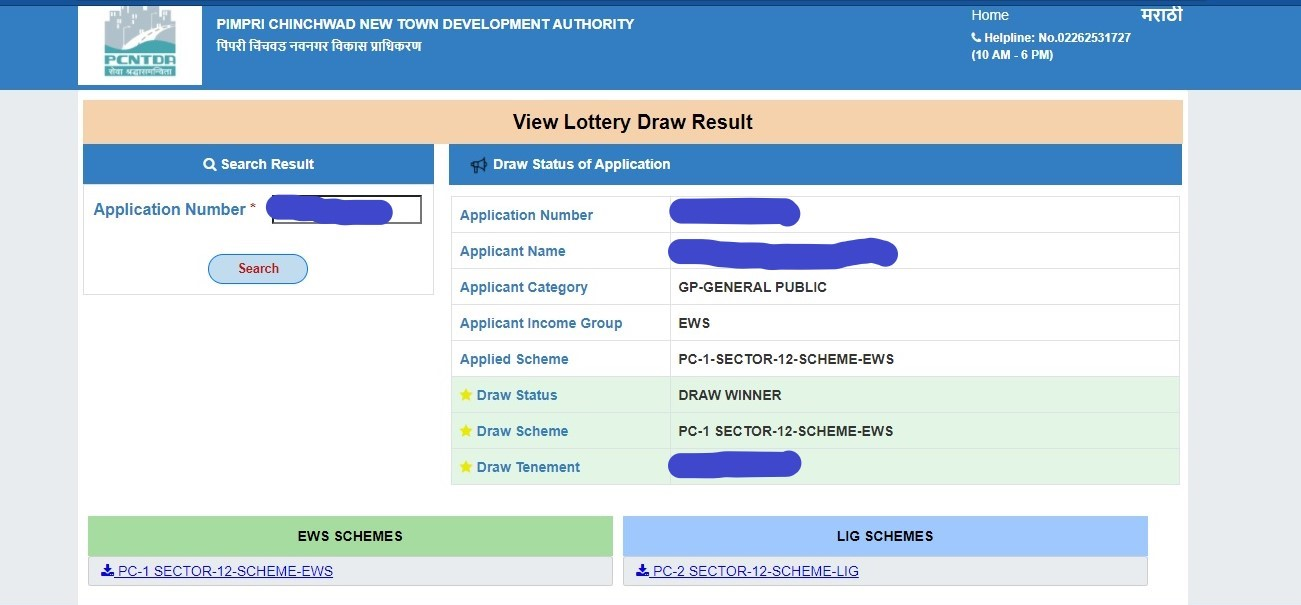PCNTDA Lottery