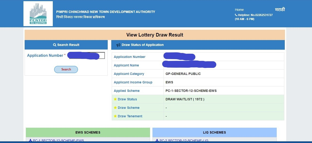PCNTDA Lottery result